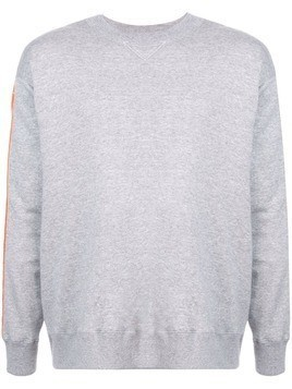 Julien David contrast stripe sweatshirt - Grey