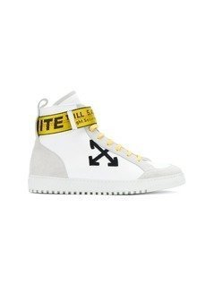 Off-White security high-top sneakers