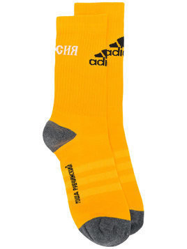 Gosha Rubchinskiy Gosha Rubchinskiy x Adidas logo colour-block socks - Yellow & Orange
