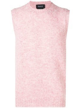Howlin' Yacht trip knitted vest - PINK