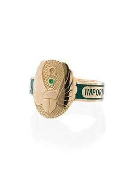 Foundrae 18k yellow gold Protection Cigarband emerald ring
