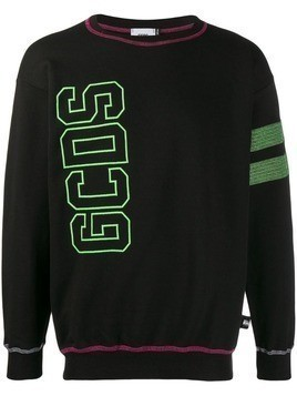 Gcds embroidered logo sweatshirt - Black