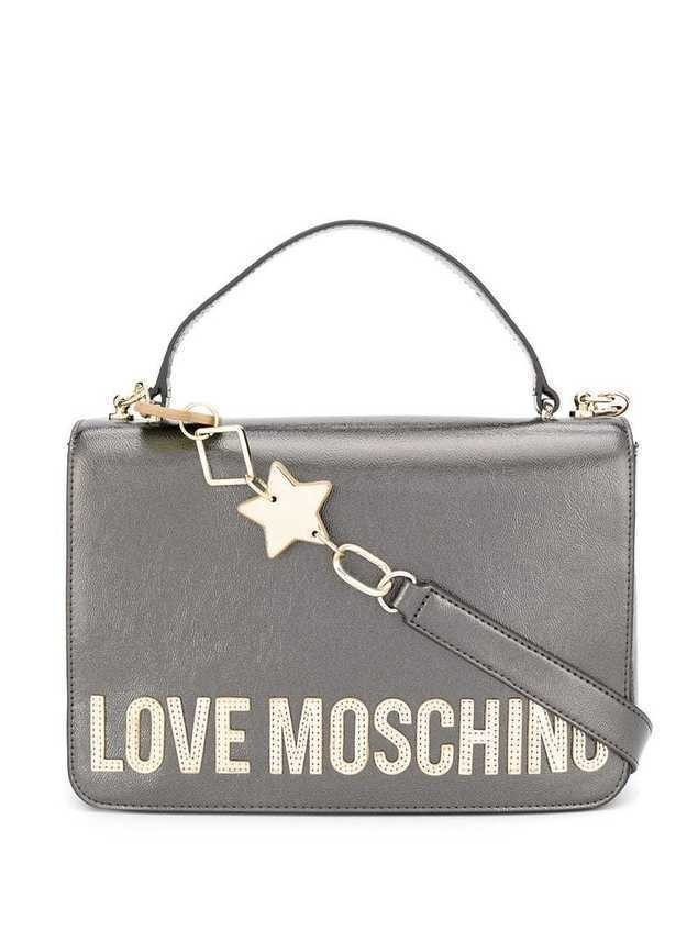 Love Moschino logo top-handle tote - Grey