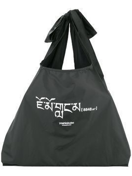 Yoshiokubo tote bag - Black