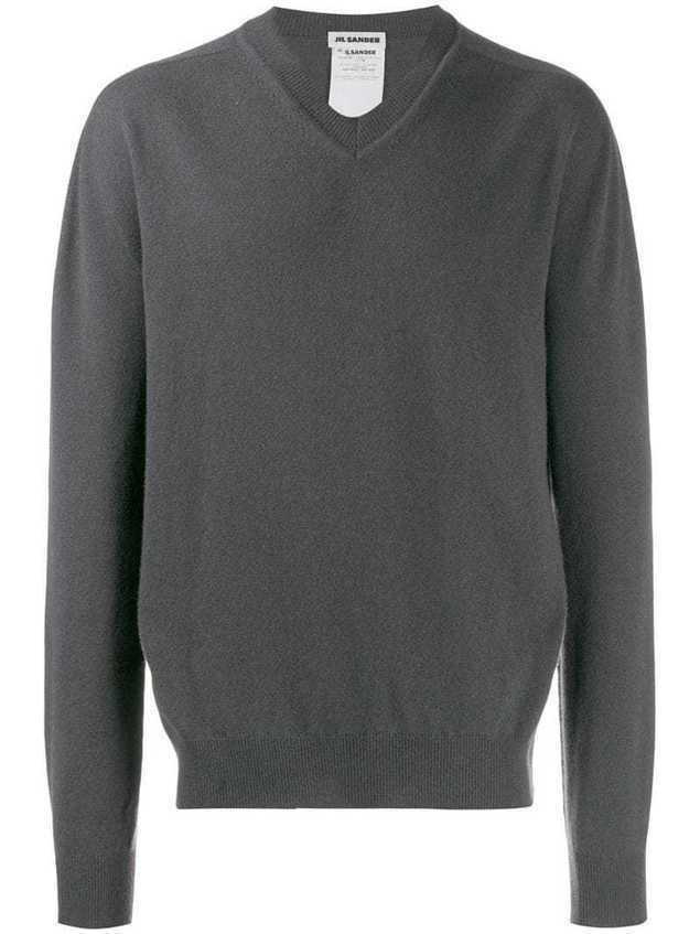 Jil Sander relaxed jumper - Grey