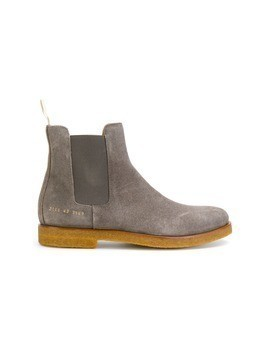 Common Projects slip on boots - Grey