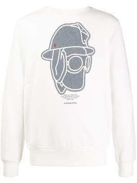 G-Star Raw Research printed crew neck sweater - White
