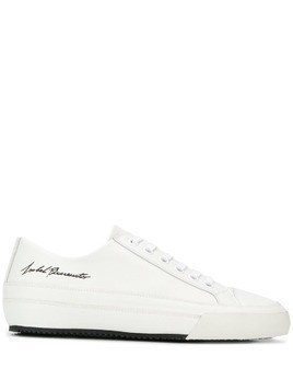 Isabel Benenato signature logo sneakers - White