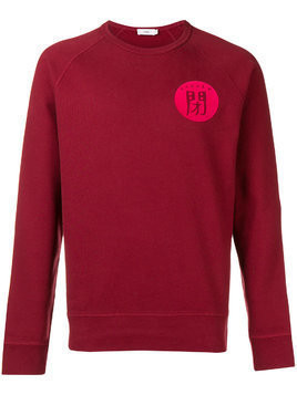 Closed logo sweater - Red