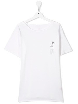 Little Creative Factory Kids TEEN classic T-shirt with japanese characters - White
