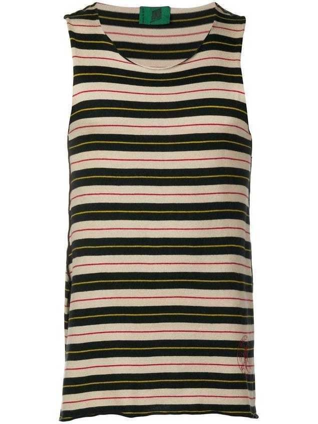 Jean Paul Gaultier Pre-Owned 1990's Junior striped tank - NEUTRALS