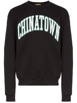 Chinatown Market x Browns Champion logo print sweatshirt - Black