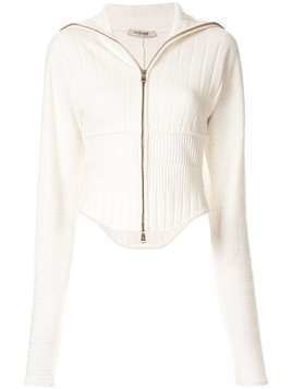 Roberto Cavalli fitted zip-up jacket - White