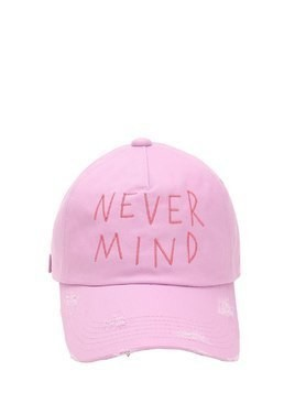 NEVERMIND DISTRESSED BASEBALL CAP