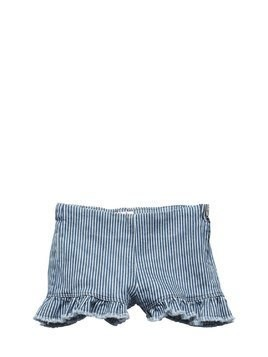 STRIPED STRETCH DENIM SHORTS