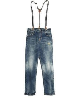 STRETCH DENIM JEANS W/ SUSPENDERS