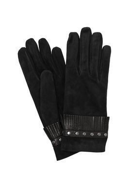 SUEDE GLOVES WITH FRINGES & STUDS