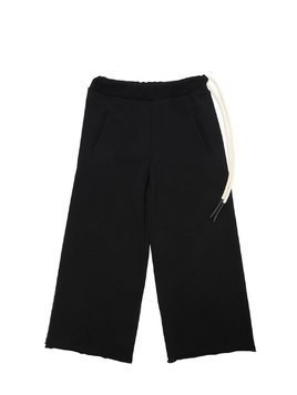 WIDE LEG COTTON SWEATPANTS
