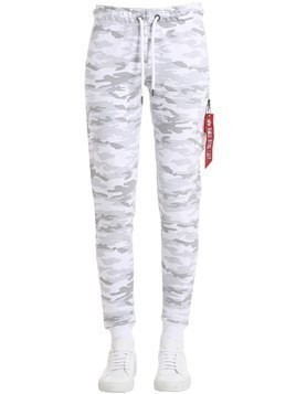 CAMOUFLAGE SWEATPANTS W/ POCKET