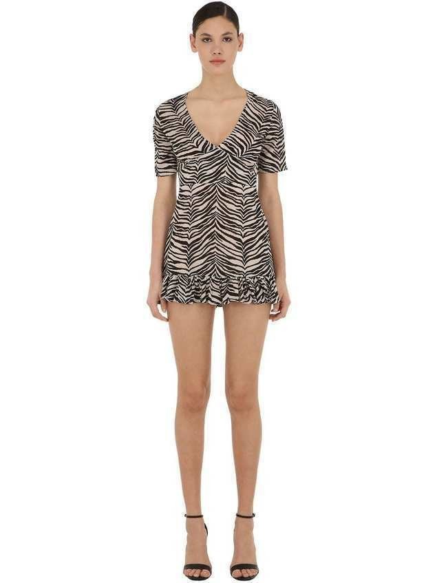 AMOS ZEBRA PRINT RAYON DRESS