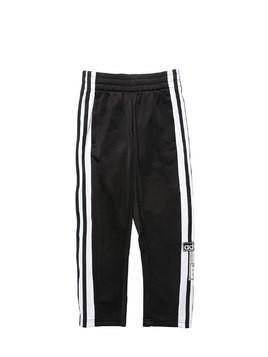 TECHNO TRACK PANTS W/ SNAP BUTTONS