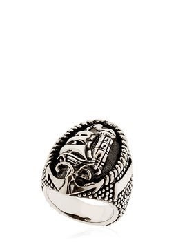 LIGHTHOUSE SILVER RING
