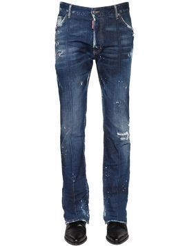 24CM HIGH WAISTED STRETCH DENIM JEANS