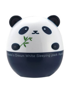 Panda's Dream White Sleeping Pack - Maseczka